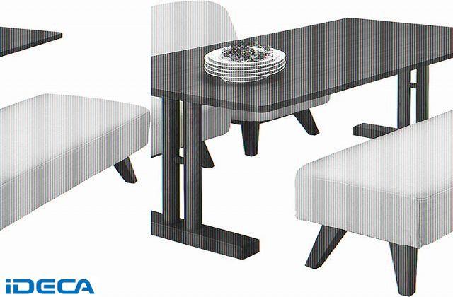 【個数:1個】FP53246 「直送」【代引不可・他メーカー同梱不可】 ルッカ ダイニングテーブル