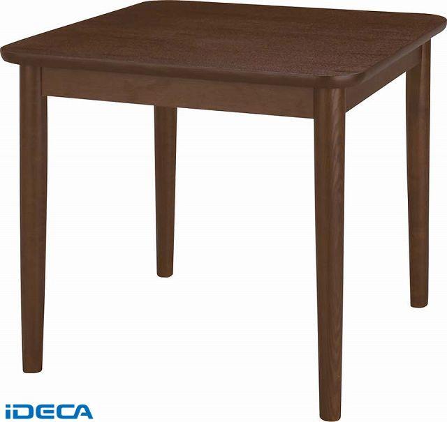 【個数:1個】FS70961 「直送」【代引不可・他メーカー同梱不可】 モタ ダイニングテーブル