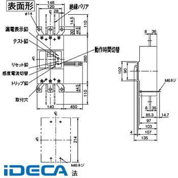 FT33540 漏電警報付ブレーカ BBW-Z型 盤用【キャンセル不可】