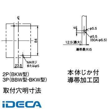 GL94322 漏電ブレーカ BKW型【キャンセル不可】