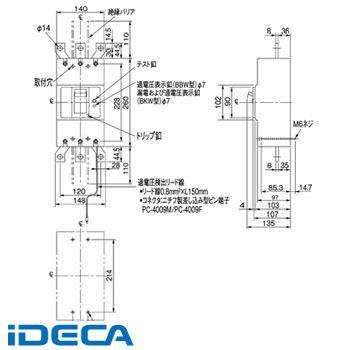 GP32943 単3中性線欠相保護付 サーキットブレーカ BBW-N型 単相3線専用 盤用【キャンセル不可】