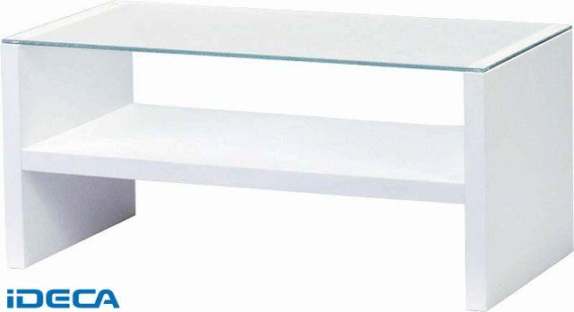 【個数:2個】GS68581 【2個入】 直送 代引不可・他メーカー同梱不可 テーブル