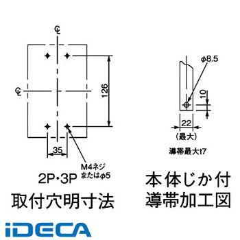 GW75635 サーキットブレーカ BBW型 盤用【キャンセル不可】
