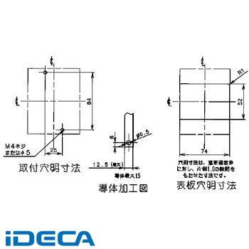 HL11440 蓄熱主幹用 漏電ブレーカ BJW型 O.C付 2P2E【キャンセル不可】