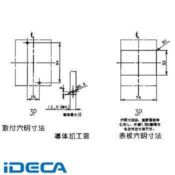 JL23959 漏電ブレーカ BKW型 端子カバー付【キャンセル不可】
