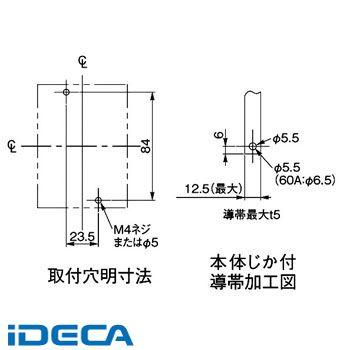 JT01048 単3中性線欠相保護付 漏電ブレーカ BJW-N型 O.C付 単相3線専用 ボックス内取付用端子カバー付【キャンセル不可】