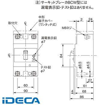JV48561 漏電ブレーカ BJW型【キャンセル不可】