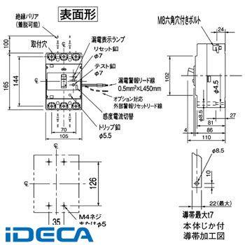 KL26025 漏電警報付ブレーカ BBW-Z型 盤用【キャンセル不可】