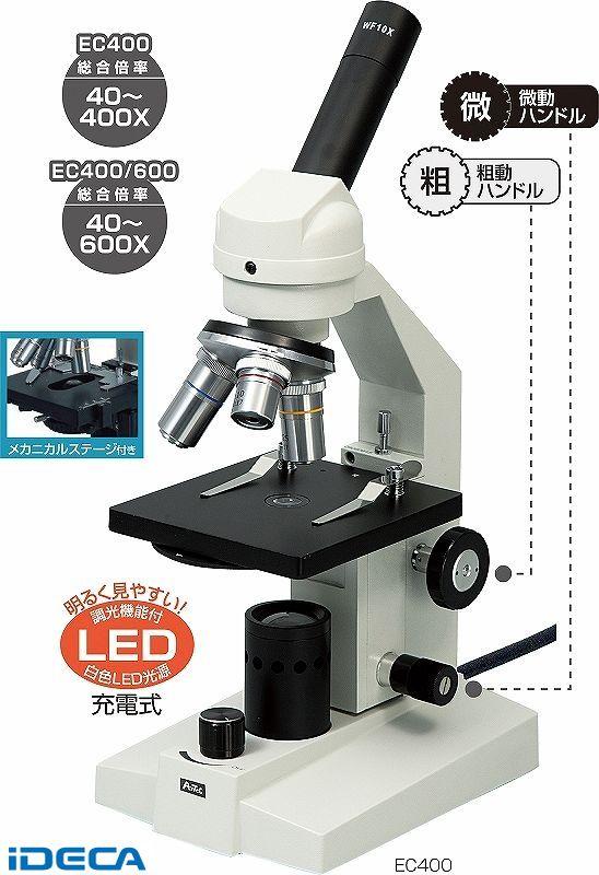 KT99782 生物顕微鏡EC400 メカニカルステージ仕様