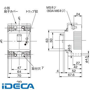 KW37136 漏電ブレーカ BJW型【キャンセル不可】