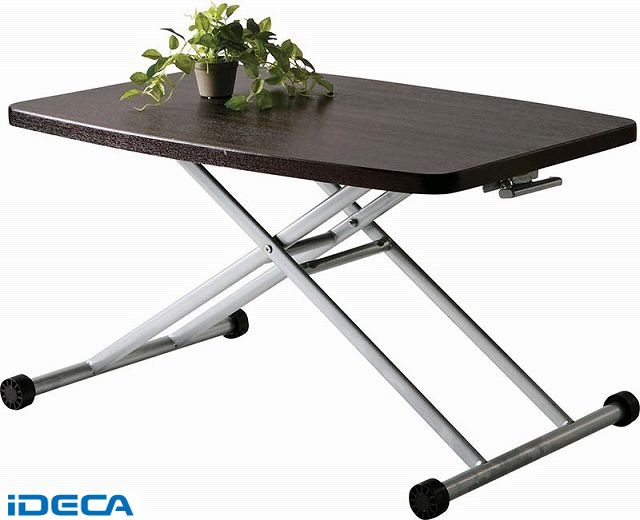 【個数:1個】AS63516 「直送」【代引不可・他メーカー同梱不可】 リフトテーブル