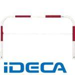 【個数:1個】EW13133 「直送」【代引不可・他メーカー同梱不可】 鉄製ゲートタイプ 赤白