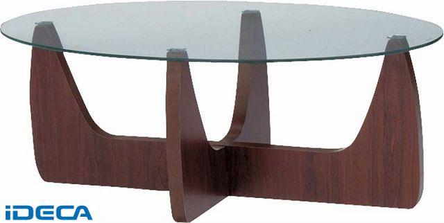 【個数:1個】HL80067 直送 代引不可・他メーカー同梱不可 テーブル