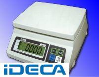 【使用地域の記入が必要】【個数:1個】KM25774 CASデジタルはかり(検定付)ひょう量:5kg
