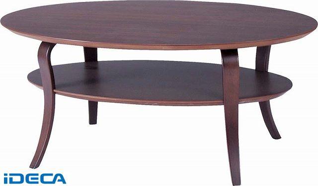 【個数:1個】KU43351 直送 代引不可・他メーカー同梱不可 テーブル
