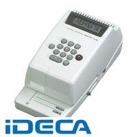 JS72754 電子チェックライターIS-E20 印字桁数8桁 IS-E20
