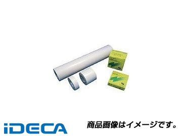 【あす楽対応】JW29341 ニトフロン粘着テープNo973UL-S 0.13mm×200mm×10m