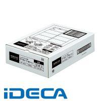 CW26826 レーザープリンタ用ラベルシート LBP-A92N