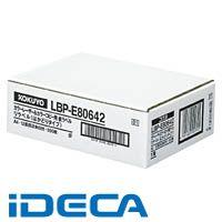 HT82312 カラーLBP&コピー用紙ラベル<リラベル>はかどり12面500枚 LBP-E80642