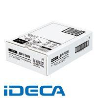 HW23818 カラーLBP&PPC用紙ラベル A4ノーカット500枚 LBP-F90N