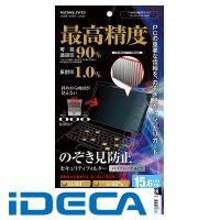 JS66510 OAフィルター(のぞき見防止タイプ)(ハイグレードタイプ)(HD対応) EVF-HLPR15HDW