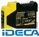 DM32609 安全機器【セーフティリレーユニット】 AWAX26XXL