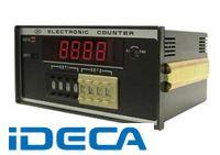 品質検査済 【ポイント10倍】:iDECA 店 電子カウンタ JL63998 MDR−266M-DIY・工具