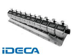 【受注生産品 納期-約2ヶ月】JS50132 機械式数取器 H-102M-10