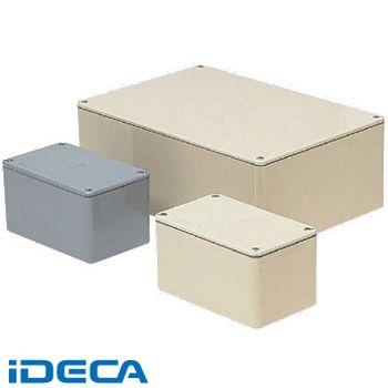 CP02474 プールボックス