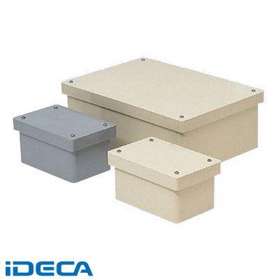DL06323 ボウスイプールボックス カブセ ベージュ