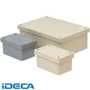 DL57027 ボウスイプールボックス カブセ