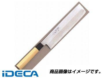 BM52505 正広作 特上 薄刃 240