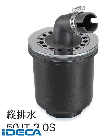 CN57303 洗濯機防水パン用鋳鉄トラップ