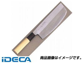 CU52566 正広作 最上 寿司切 225