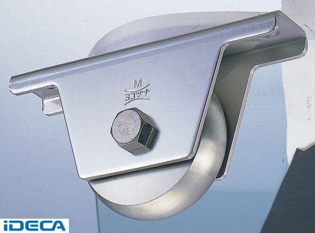 CW24023 【2個入】 440Cベアリング入ステンレス重量戸車75mm 山R車型