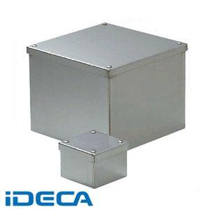 DN20916 ステンレスプールボックス