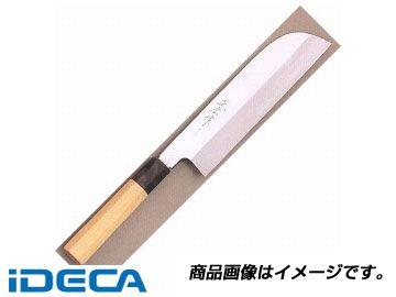 DR56415 正広作 本焼 鎌型薄刃225