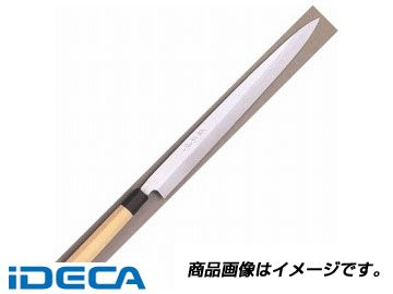 EP52627 正広作 本焼 柳刃 360