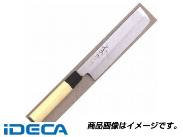 GL43643 正広作 特上 薄刃 180