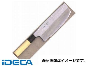 GS29777 正広作 最上 寿司切 240
