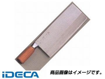 HU34659 正広作 中華 M-2