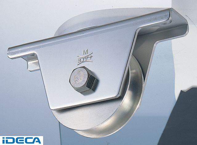 HV15161 【2個入】 440Cベアリング入ステンレス重量戸車75mm 溝R車型