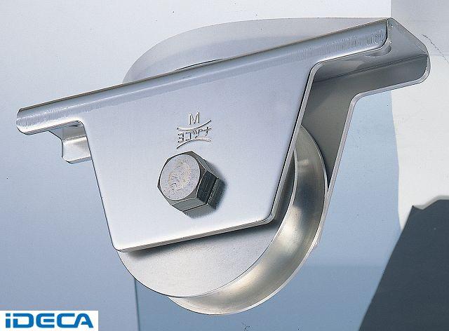 JS19010 【2個入】 ステンレス重量戸車90mm 溝R車型
