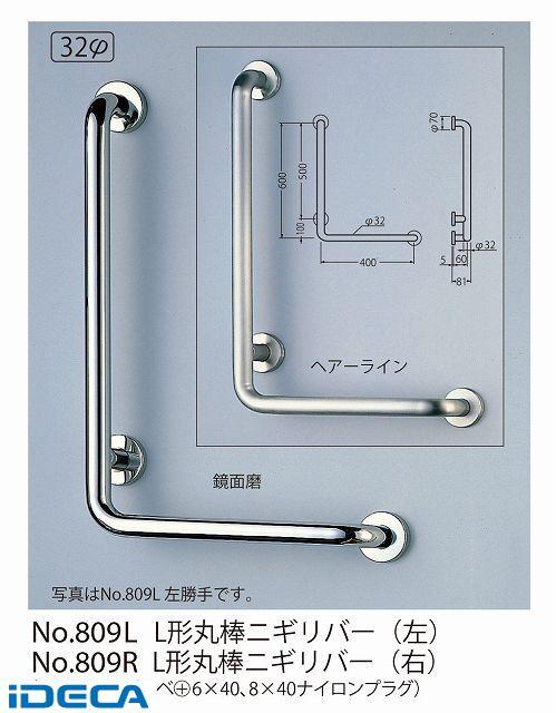 GN83351 ステンL形丸棒ニギリバー