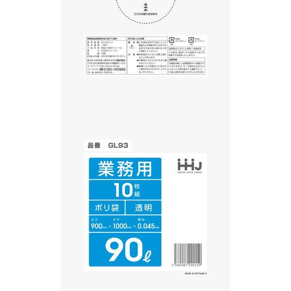 DR01028 90リットル 透明ポリ袋 10枚×30冊入