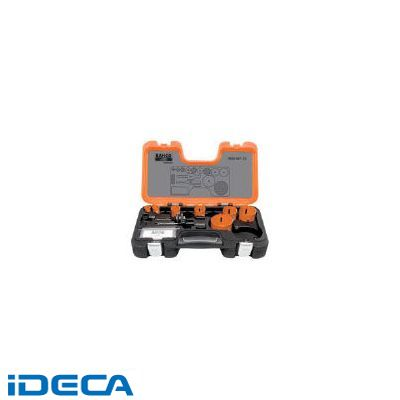 DR86352 バイメタルホルソー セット