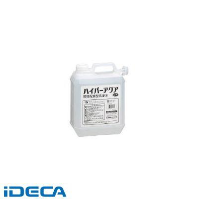 DN35717 【洗剤】ハイパーアクア 20L, ヤマトコオリヤマシ efb3c744