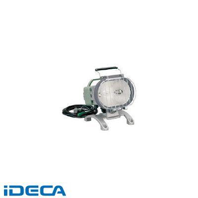 CP00341 瞬時再点灯型150Wメタルハライドライト5m電線付フロアスタンドタイプ