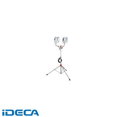 【個数:1個】EL67413 防雨型スタンド付ハロゲンライト 300W×2灯 100V電線5m