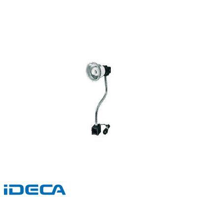EU45910 蛍光灯マグスタンド ロング 18W 電線1.4mマグネットスタンド付